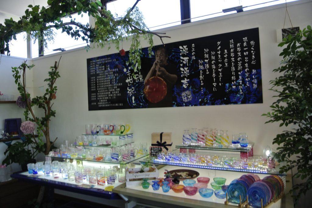 琉球グラス雑貨