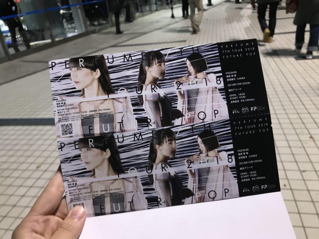 perfumeライブ 初参戦